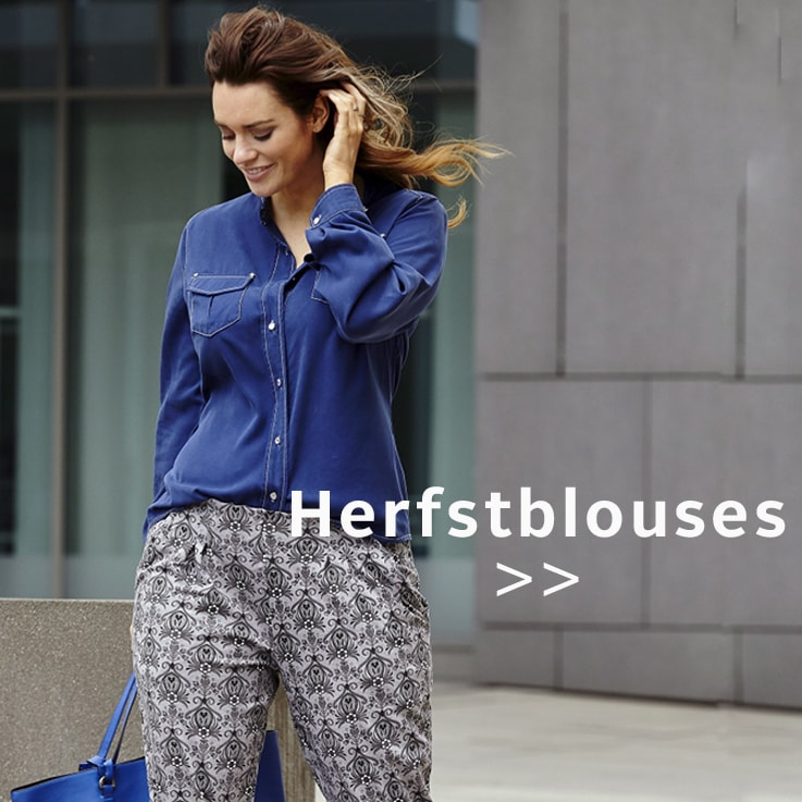 Grote Maten Mode Jassen : Grote maten dames mode kopen collectie otto